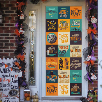 2 Sheet/set Halloween Door Sticker Decoration Background Refrigerator Decor Halloween Party Ambience PVC Wall Stickers Supplies